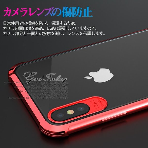 iPhone XS XR ケース iPhone11 スマホ 携帯 iPhoneケース iPhone8 ケース iPhone7 iPhone6s iphone-e-style 08