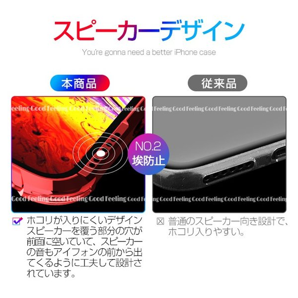 iPhone XS XR ケース iPhone11 スマホ 携帯 iPhoneケース iPhone8 ケース iPhone7 iPhone6s iphone-e-style 10