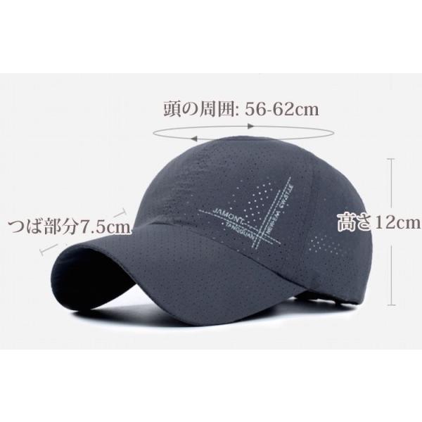 キャップ 帽子 メンズ レディース メッシュ ランニング スポーツ 夏 軽量 おしゃれ かっこいい 人気|iphone-smart|02