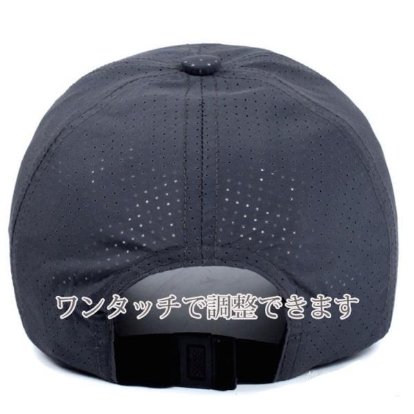 キャップ 帽子 メンズ レディース メッシュ ランニング スポーツ 夏 軽量 おしゃれ かっこいい 人気|iphone-smart|03
