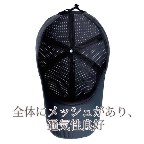 キャップ 帽子 メンズ レディース メッシュ ランニング スポーツ 夏 軽量 おしゃれ かっこいい 人気|iphone-smart|04