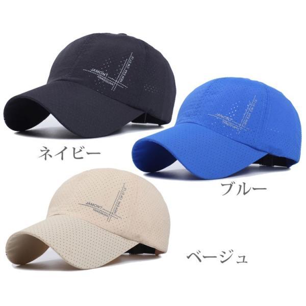 キャップ 帽子 メンズ レディース メッシュ ランニング スポーツ 夏 軽量 おしゃれ かっこいい 人気|iphone-smart|05