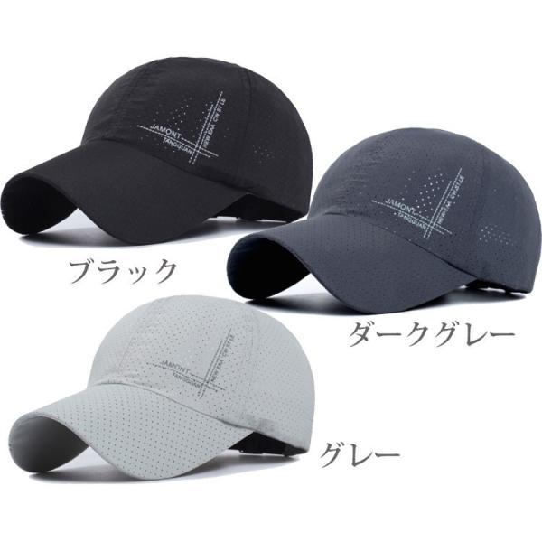 キャップ 帽子 メンズ レディース メッシュ ランニング スポーツ 夏 軽量 おしゃれ かっこいい 人気|iphone-smart|06