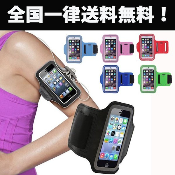 ランニング アームバンド スマホケース ポーチ アームホルダー iPhone12 Pro Max mini 11 Pro Max iPhone XS Max XR 8 Plus 7 Plus 6s|iphone-smart