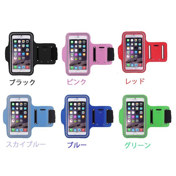 ランニング アームバンド スマホケース ポーチ アームホルダー iPhone12 Pro Max mini 11 Pro Max iPhone XS Max XR 8 Plus 7 Plus 6s|iphone-smart|05