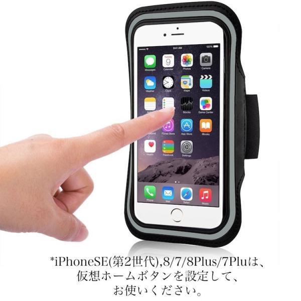 ランニング アームバンド スマホケース ポーチ アームホルダー iPhone12 Pro Max mini 11 Pro Max iPhone XS Max XR 8 Plus 7 Plus 6s|iphone-smart|08