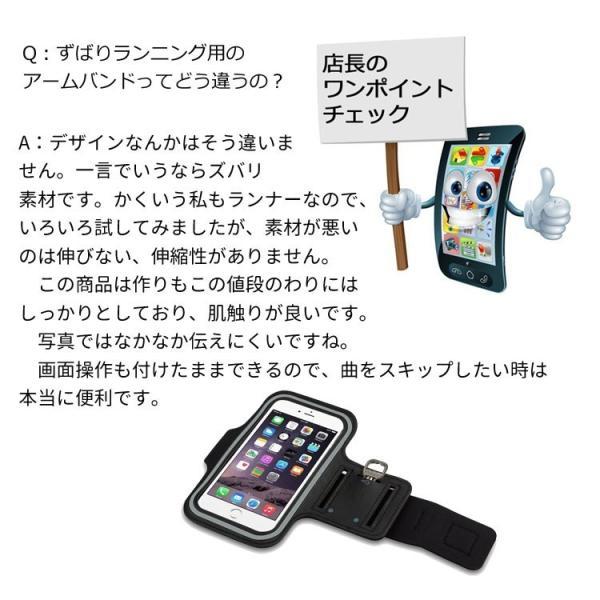 ランニング アームバンド スマホケース ポーチ アームホルダー iPhone12 Pro Max mini 11 Pro Max iPhone XS Max XR 8 Plus 7 Plus 6s|iphone-smart|10