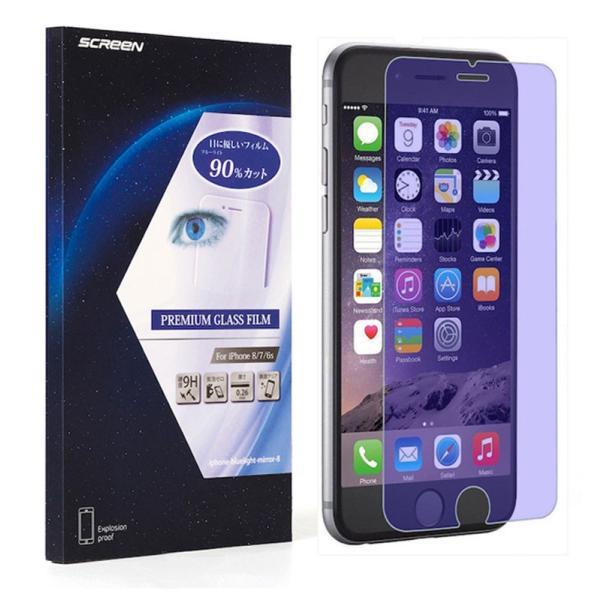 ブルーライトカット 90% 液晶保護フィルム 強化ガラス iPhoneXS X MAX XR iPhone8 8Plus iPhone7 iPhone7Plus iPhoneSE iPhone6s iphone-smart 11