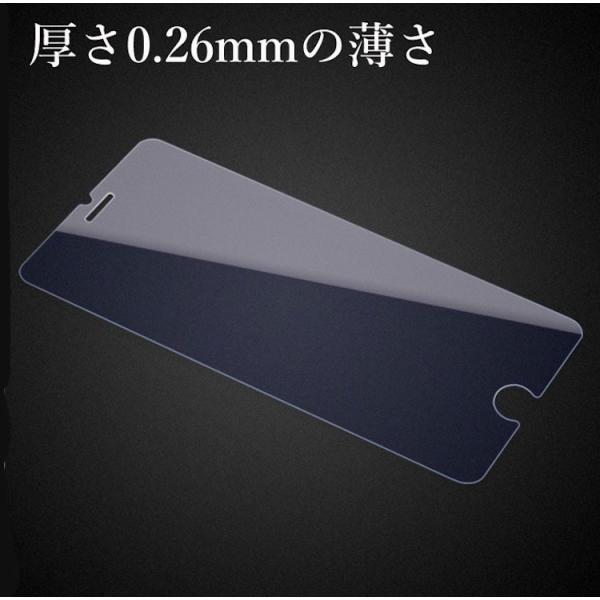 ブルーライトカット 90% 液晶保護フィルム 強化ガラス iPhoneXS X MAX XR iPhone8 8Plus iPhone7 iPhone7Plus iPhoneSE iPhone6s iphone-smart 03