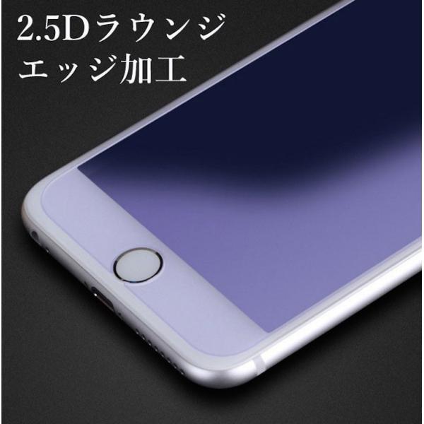 ブルーライトカット 90% 液晶保護フィルム 強化ガラス iPhoneXS X MAX XR iPhone8 8Plus iPhone7 iPhone7Plus iPhoneSE iPhone6s iphone-smart 04