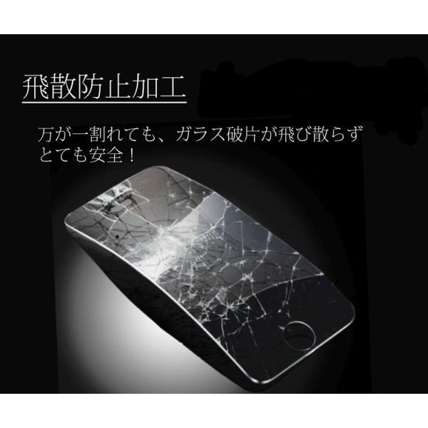 ブルーライトカット 90% 液晶保護フィルム 強化ガラス iPhoneXS X MAX XR iPhone8 8Plus iPhone7 iPhone7Plus iPhoneSE iPhone6s iphone-smart 08