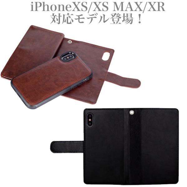 iPhoneXS MAX XR iPhone8 ケース iPhone8Plus iPhone7/7Plus iPhone6s 6sPlus SE アイフォン 財布ケース レザー 手帳型 ケース  カバー カード収納 スマホケース iphone-smart 06