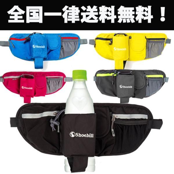 ウエストポーチ ペットボトル  メンズ レディース 防水 ウエストバッグ ポーチ スマホ収納 iphone アウトドア ランニング 軽量 3L|iphone-smart