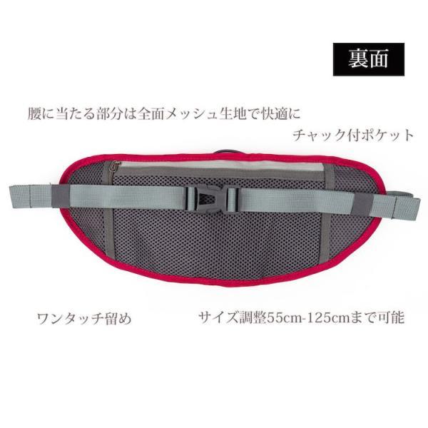ウエストポーチ ペットボトル  メンズ レディース 防水 ウエストバッグ ポーチ スマホ収納 iphone アウトドア ランニング 軽量 3L|iphone-smart|04