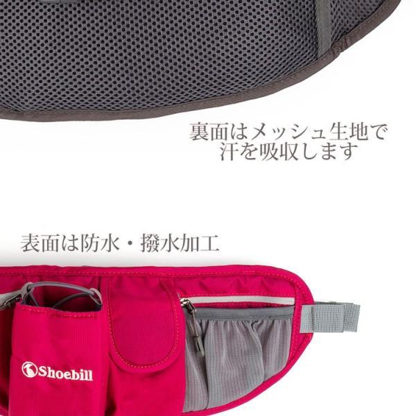 ウエストポーチ ペットボトル  メンズ レディース 防水 ウエストバッグ ポーチ スマホ収納 iphone アウトドア ランニング 軽量 3L|iphone-smart|07