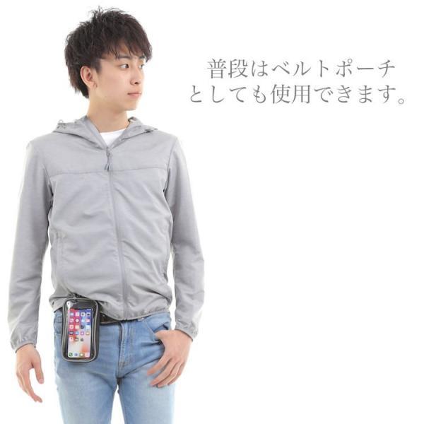 アウトドアポーチ スマホポーチ 入れたまま カラビナ付き リュック 取り付け ベルトケース タッチパネル対応 スマートフォン|iphone-smart|12
