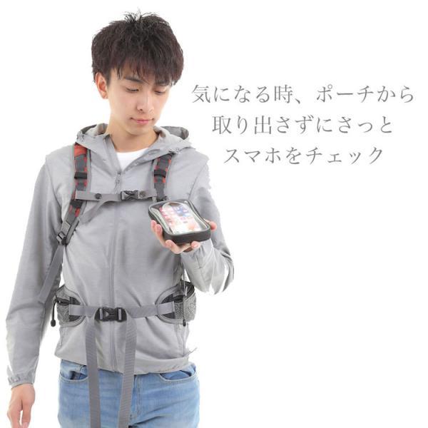 アウトドアポーチ スマホポーチ 入れたまま カラビナ付き リュック 取り付け ベルトケース タッチパネル対応 スマートフォン|iphone-smart|10