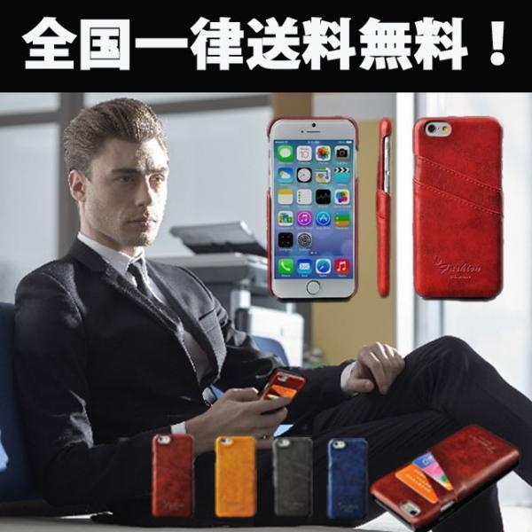 iPhone8 ケース iPhone8Plus ケース iPhone7 7Plus iPhone6s Plus iPhoneSEレザー ケース カバー 手帳型 背面カード 収納ポケット 皮 軽量 送料無料|iphone-smart