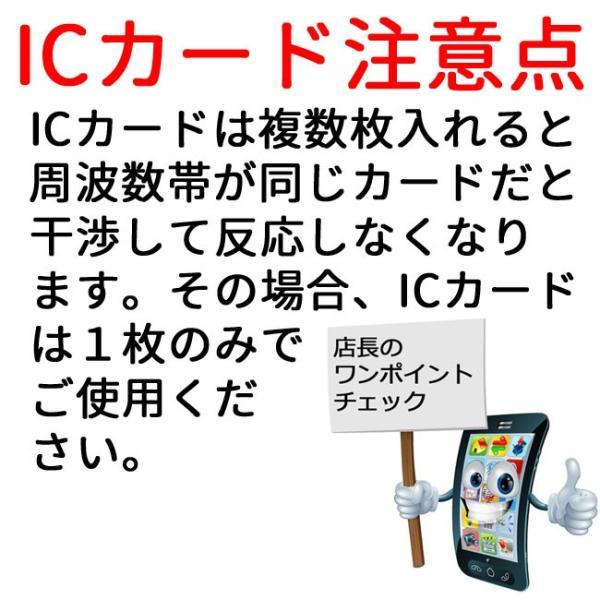 iPhone8 ケース iPhone8Plus ケース iPhone7 7Plus iPhone6s Plus iPhoneSEレザー ケース カバー 手帳型 背面カード 収納ポケット 皮 軽量 送料無料|iphone-smart|06