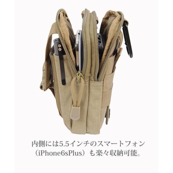 スマホポーチ メンズ 大きめ ウェストバッグ ベルトケース ヒップバッグ スマホホルスター  iPhoneXS Max可 iphone-smart 12
