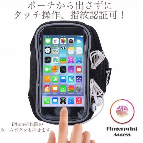 ランニング アームポーチ スマホケース アームバンド ホルダーiPhone11 Pro Max XS Max XR iPhone8 8Plus iPhone7 7Plus 6s Plus SE 指紋認証対応|iphone-smart|02