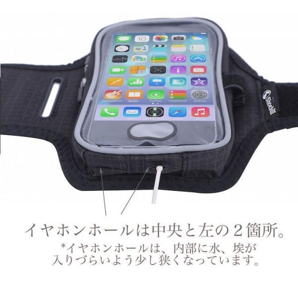ランニング アームポーチ スマホケース アームバンド ホルダーiPhone11 Pro Max XS Max XR iPhone8 8Plus iPhone7 7Plus 6s Plus SE 指紋認証対応|iphone-smart|04