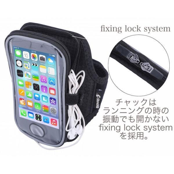 ランニング アームポーチ スマホケース アームバンド ホルダーiPhone11 Pro Max XS Max XR iPhone8 8Plus iPhone7 7Plus 6s Plus SE 指紋認証対応|iphone-smart|05