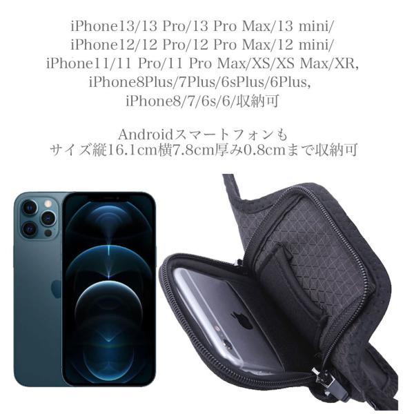 ランニング アームポーチ スマホケース アームバンド ホルダーiPhone11 Pro Max XS Max XR iPhone8 8Plus iPhone7 7Plus 6s Plus SE 指紋認証対応|iphone-smart|07
