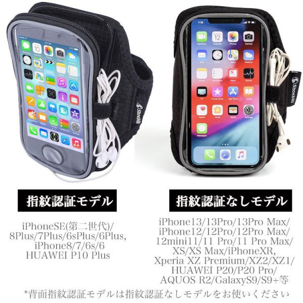 ランニング アームポーチ スマホケース アームバンド ホルダーiPhone11 Pro Max XS Max XR iPhone8 8Plus iPhone7 7Plus 6s Plus SE 指紋認証対応|iphone-smart|08