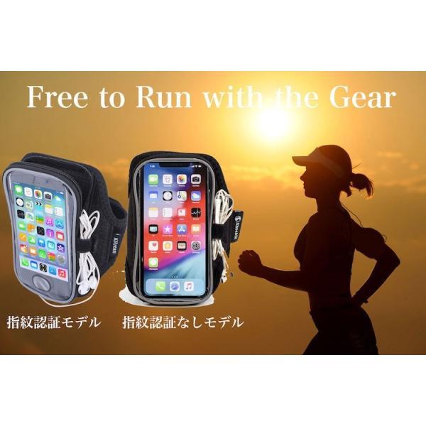 ランニング アームポーチ スマホケース アームバンド ホルダーiPhone11 Pro Max XS Max XR iPhone8 8Plus iPhone7 7Plus 6s Plus SE 指紋認証対応|iphone-smart|09