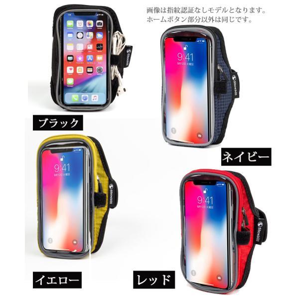 ランニング アームポーチ スマホケース アームバンド ホルダーiPhone11 Pro Max XS Max XR iPhone8 8Plus iPhone7 7Plus 6s Plus SE 指紋認証対応|iphone-smart|10