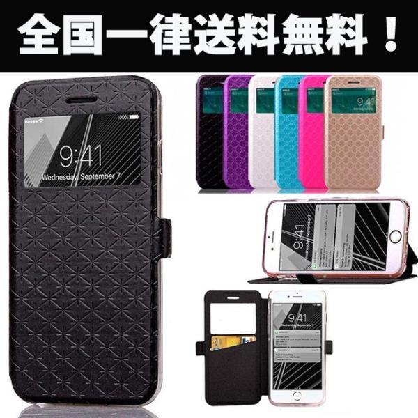 窓付き iPhone6s ケース iPhone6s Plus iPhone7 7Plus 8 Plus ケース 手帳型 カバー マグネット式 カード収納 おしゃれ|iphone-smart