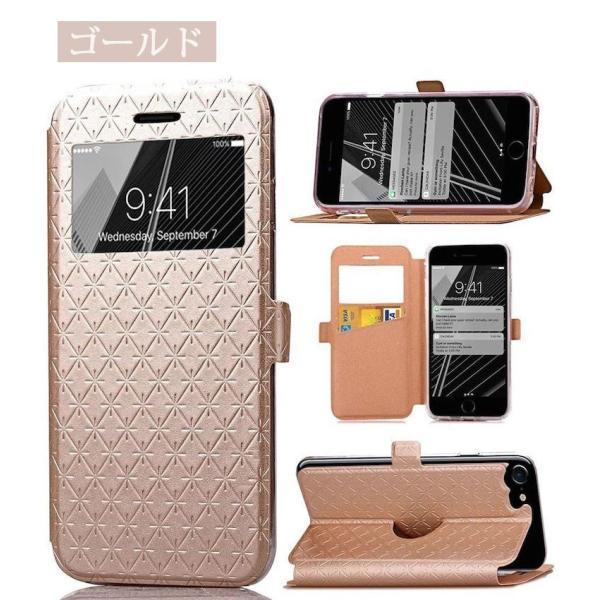 窓付き iPhone6s ケース iPhone6s Plus iPhone7 7Plus 8 Plus ケース 手帳型 カバー マグネット式 カード収納 おしゃれ|iphone-smart|11