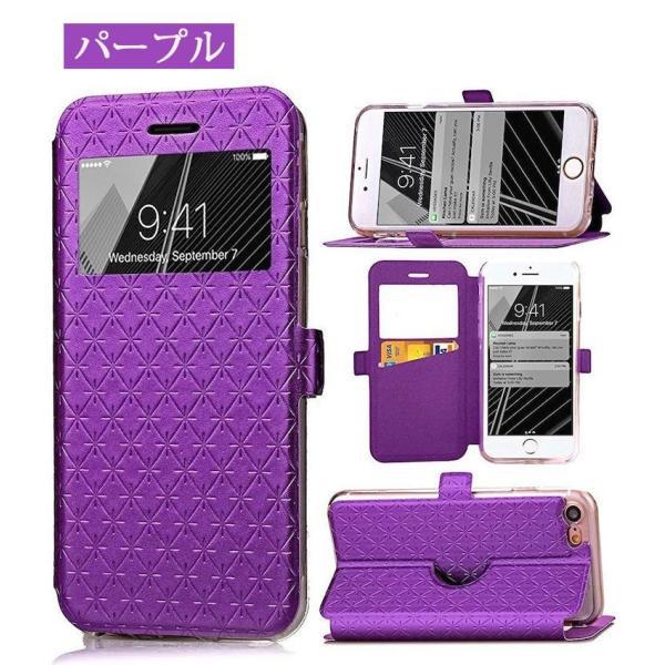 窓付き iPhone6s ケース iPhone6s Plus iPhone7 7Plus 8 Plus ケース 手帳型 カバー マグネット式 カード収納 おしゃれ|iphone-smart|12