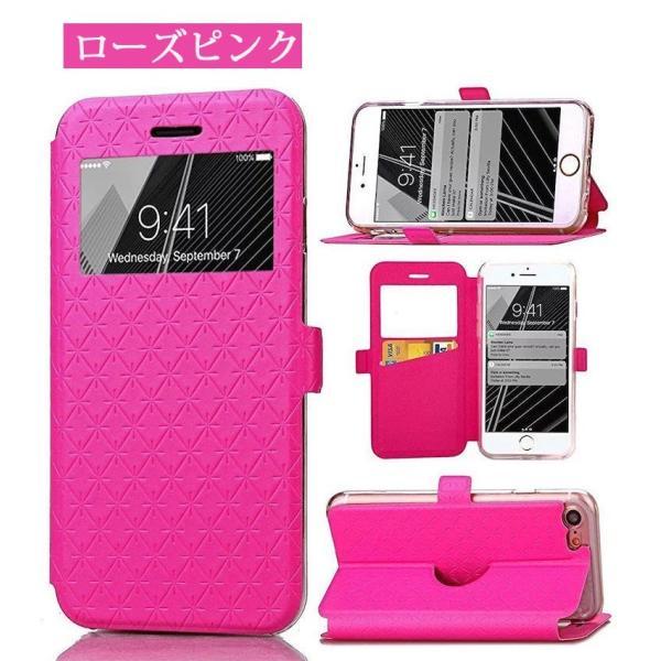 窓付き iPhone6s ケース iPhone6s Plus iPhone7 7Plus 8 Plus ケース 手帳型 カバー マグネット式 カード収納 おしゃれ|iphone-smart|13