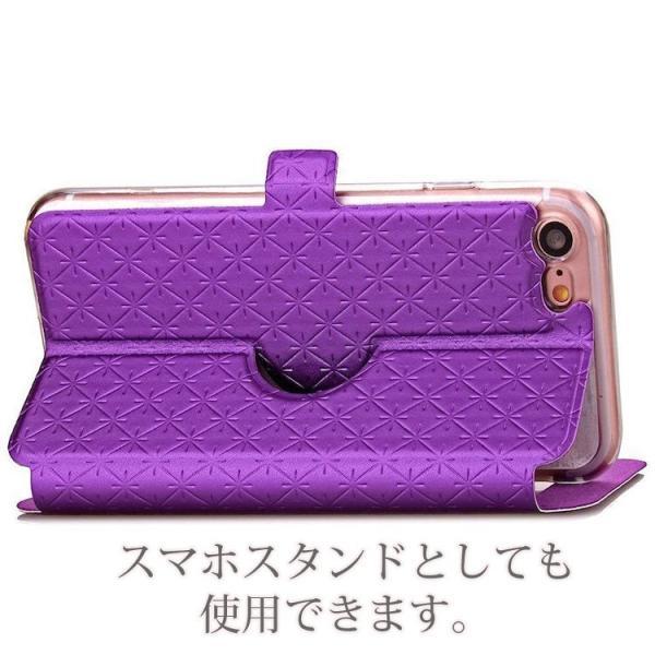 窓付き iPhone6s ケース iPhone6s Plus iPhone7 7Plus 8 Plus ケース 手帳型 カバー マグネット式 カード収納 おしゃれ|iphone-smart|07