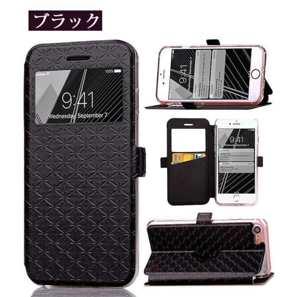窓付き iPhone6s ケース iPhone6s Plus iPhone7 7Plus 8 Plus ケース 手帳型 カバー マグネット式 カード収納 おしゃれ|iphone-smart|08