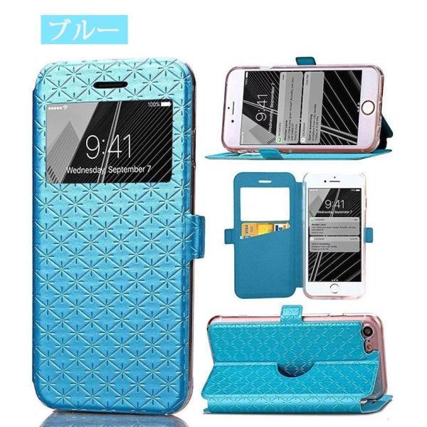 窓付き iPhone6s ケース iPhone6s Plus iPhone7 7Plus 8 Plus ケース 手帳型 カバー マグネット式 カード収納 おしゃれ|iphone-smart|09