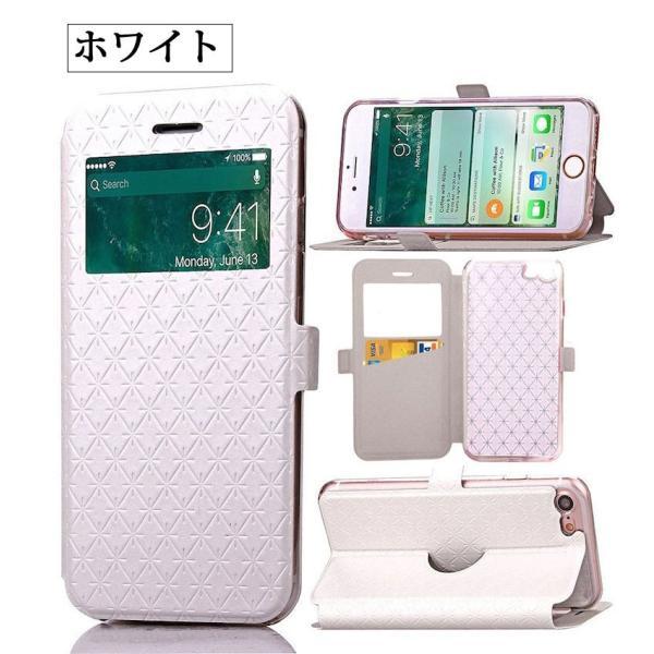 窓付き iPhone6s ケース iPhone6s Plus iPhone7 7Plus 8 Plus ケース 手帳型 カバー マグネット式 カード収納 おしゃれ|iphone-smart|10