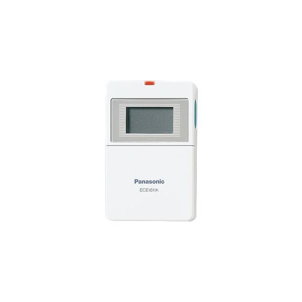 パナソニック ECE1611K 小電力型ワイヤレスコール携帯受信器(本体)(充電台別)