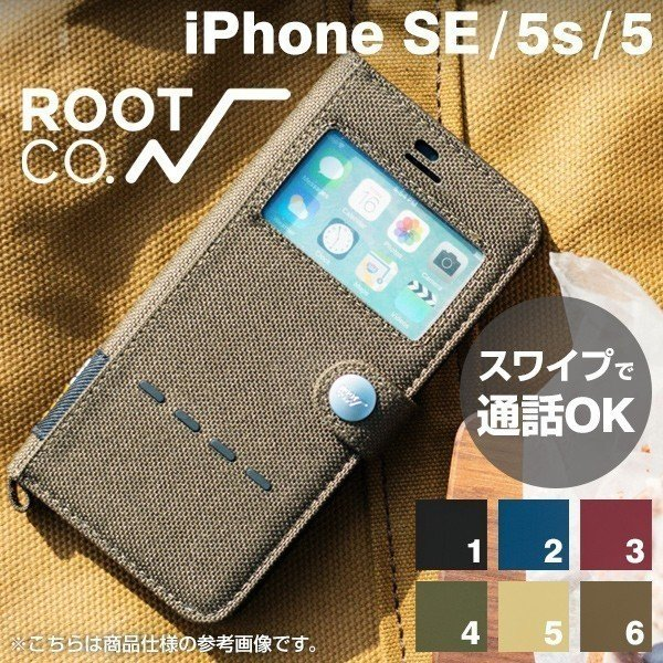 iPhone SE iPhone5s iPhone5 耐衝撃 窓付 手帳型 ケース ROOT CO. Gravity Shock Resist   Window Flip