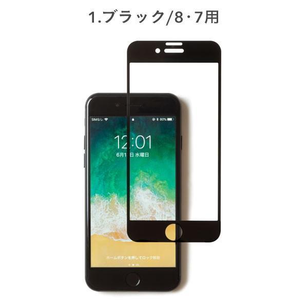 ガラスフィルム iphonex iphonexr 保護フィルム iphone8 iphone7 フィルム ROOT CO iphonexs max iphone7plus 8plus|iplus|02