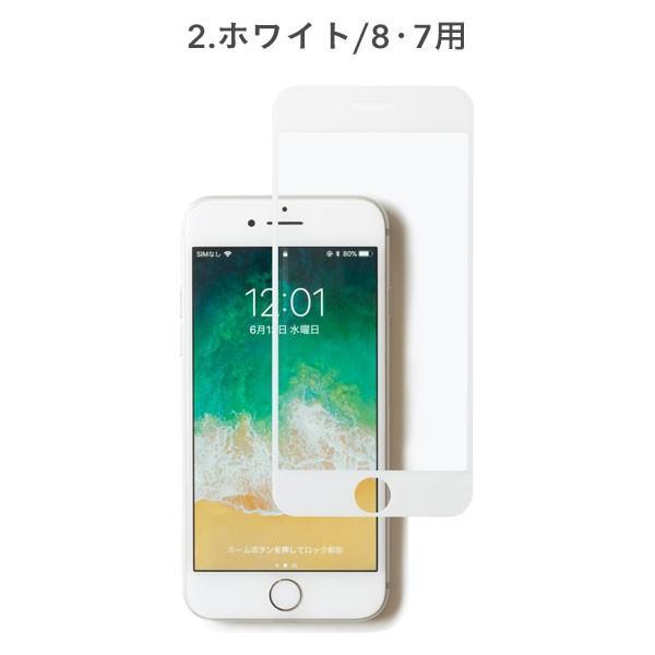 ガラスフィルム iphonex iphonexr 保護フィルム iphone8 iphone7 フィルム ROOT CO iphonexs max iphone7plus 8plus|iplus|03