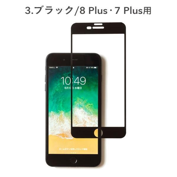 ガラスフィルム iphonex iphonexr 保護フィルム iphone8 iphone7 フィルム ROOT CO iphonexs max iphone7plus 8plus|iplus|04