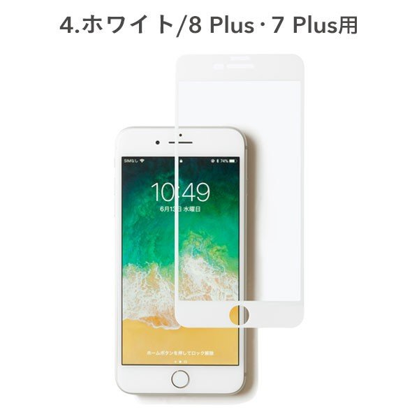 ガラスフィルム iphonex iphonexr 保護フィルム iphone8 iphone7 フィルム ROOT CO iphonexs max iphone7plus 8plus|iplus|05