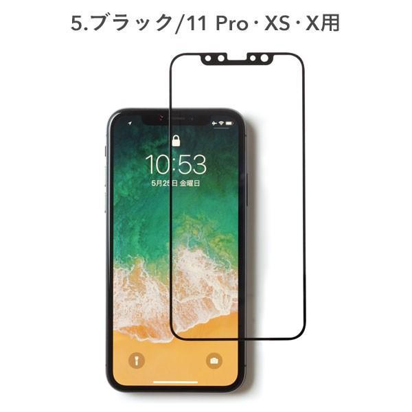 ガラスフィルム iphonex iphonexr 保護フィルム iphone8 iphone7 フィルム ROOT CO iphonexs max iphone7plus 8plus|iplus|06