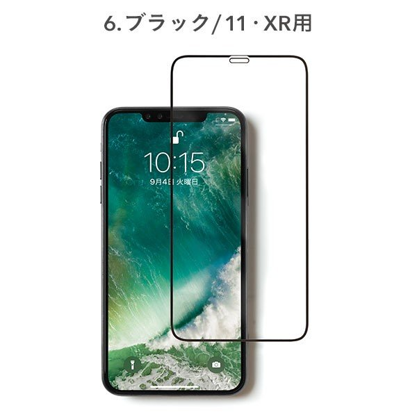 ガラスフィルム iphonex iphonexr 保護フィルム iphone8 iphone7 フィルム ROOT CO iphonexs max iphone7plus 8plus|iplus|07