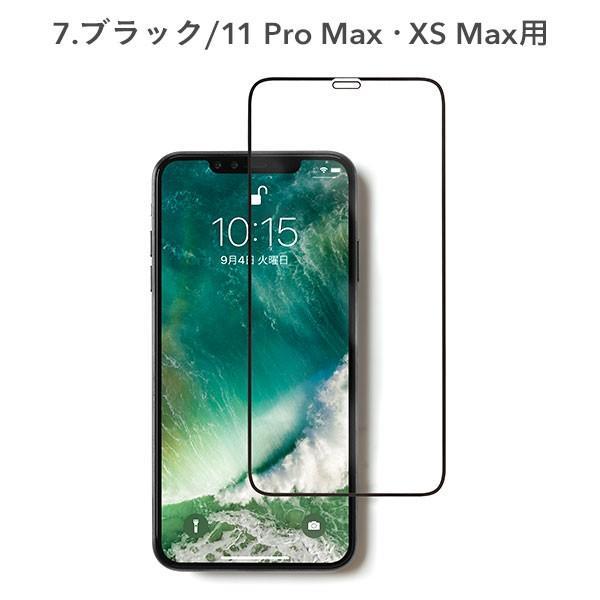 ガラスフィルム iphonex iphonexr 保護フィルム iphone8 iphone7 フィルム ROOT CO iphonexs max iphone7plus 8plus|iplus|08