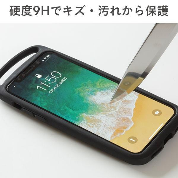 ガラスフィルム iphonex iphonexr 保護フィルム iphone8 iphone7 フィルム ROOT CO iphonexs max iphone7plus 8plus|iplus|09