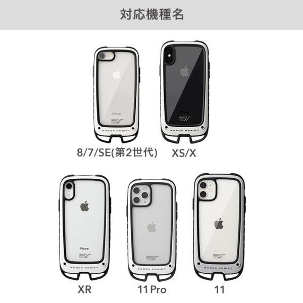 iPhone XS ケース アイフォン X ケース 耐衝撃 IPHONE8 ケース IPHONE7 ROOT CO. ルートコー スマホケース おしゃれ メンズ|iplus|02
